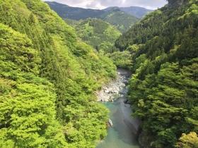 Iya Valley, Shikoku