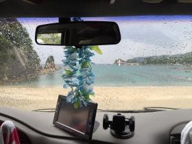 Sakurahama Beach